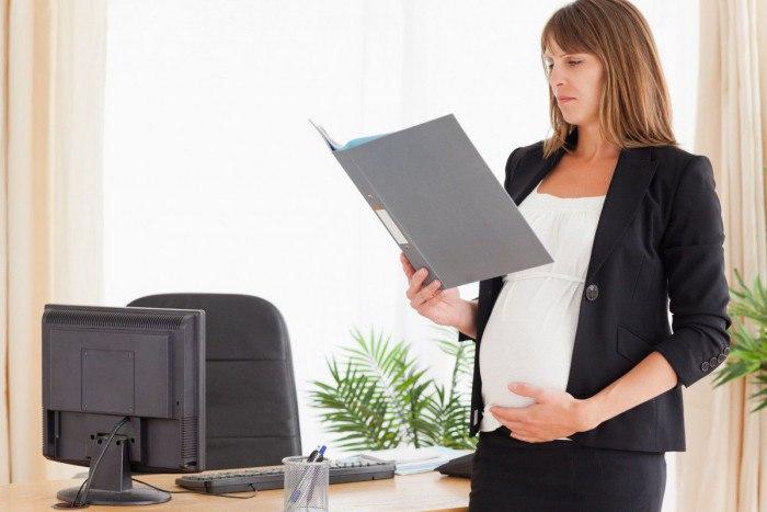 Работа и беременность: чего стоит опасаться будущей маме?
