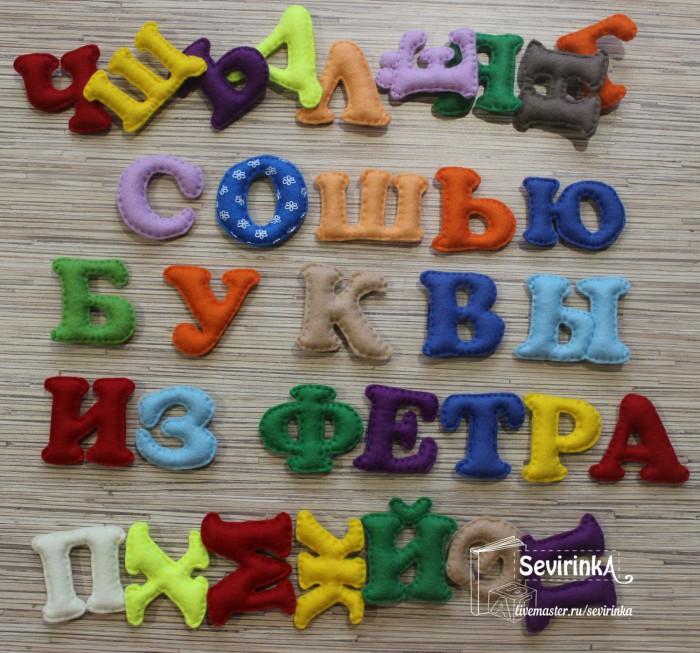 Как научить ребенка алфавиту: особенности, которые должны знать родители