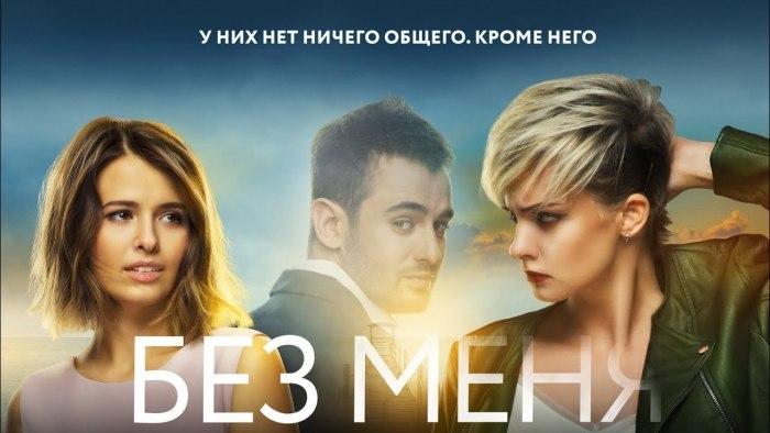 Хорошие российские фильмы, которые стоило посмотреть в 2018 году
