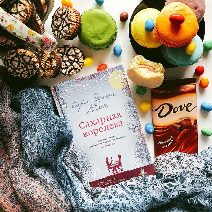 Книги для создания новогоднего настроения